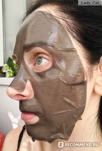 Гидрогелевая маска для лица Purederm Black Food Recipe MG:gel Mask фото