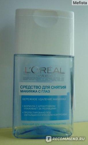 Средство для снятия макияжа с глаз L'Oreal Paris Бережное очищение  фото
