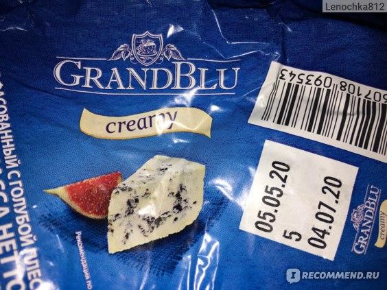 GrandBlu Creamy