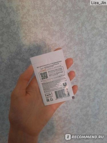Гель-пенка для умывания Чистая линия 2в1 Natura Organic Шиповник  фото