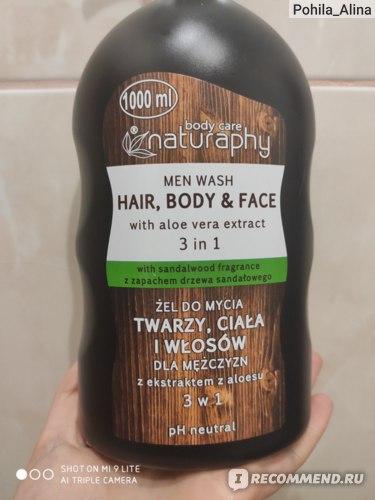 Гель-шампунь для тела и волос Sera Cosmetics Naturaphy Men Wash Hair, Body And Face фото