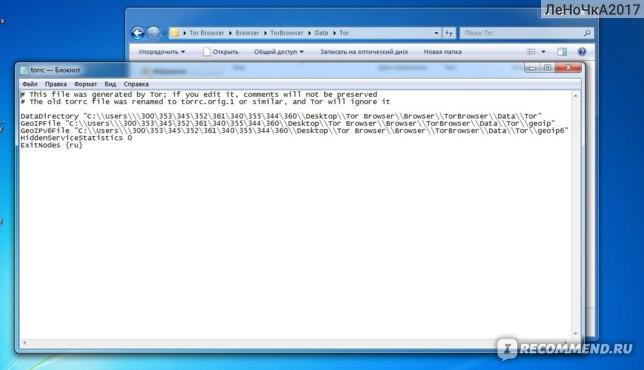 Как менять айпи в браузере тор hydra тор браузер ссылки hydra2web
