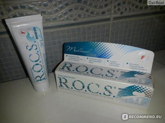 Гель Реминерализующий R.O.C.S. Medical Minerals фото