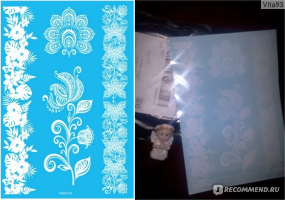 Флеш тату Aliexpress Flash Metallic Nontoxic Tattoo Women White Ink Henna WJ043 Lotus Flower Fairy Weding Bridal Mehndi Temporary Tattoo Stickers фото