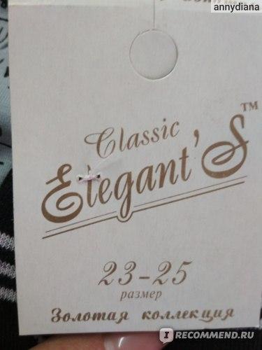 Носки женские   Elegants Classic фото