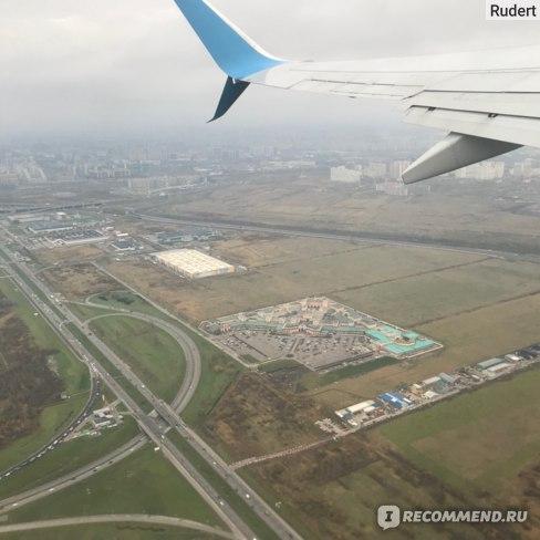 "Авиакомпания ""Победа"" фото"