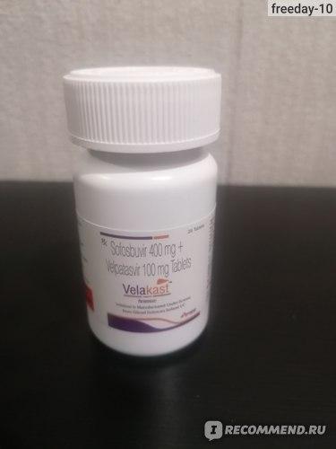 Противовирусное средство Natco Pharma Limited Velakast.   (Sofosbuvir 400 mg + Velpatasvir 100 mg) фото