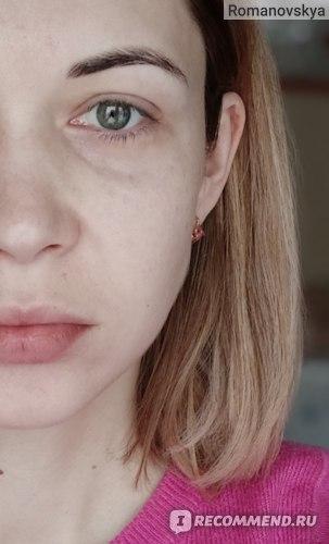 до использования Крем для кожи вокруг глаз Shiseido Essential Energy Eye Definer