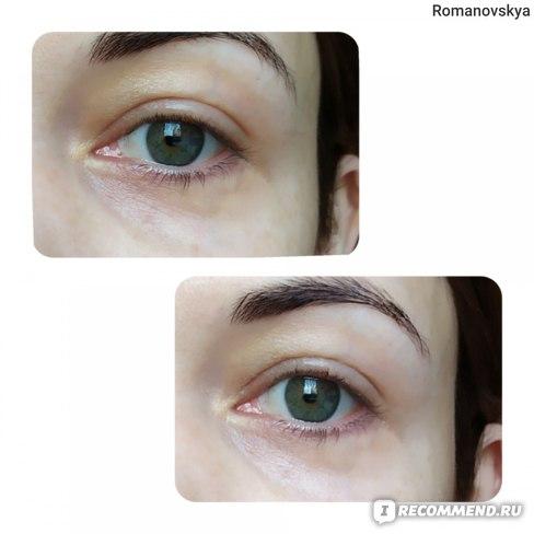 до и после использования Крем для кожи вокруг глаз Shiseido Essential Energy Eye Definer