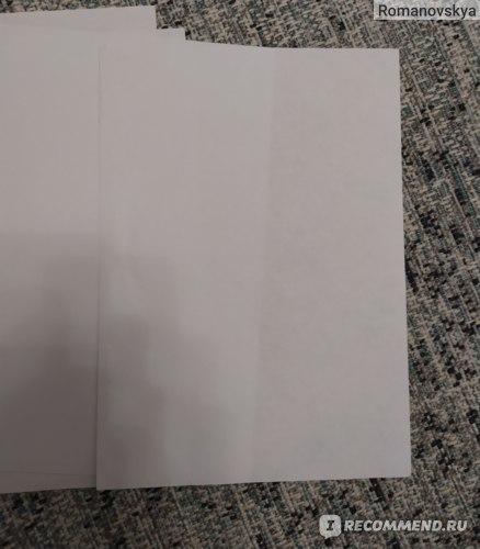 Бумага для офисной техники IQ Allround (А4, марка B, 80 г/кв.м, 500 листов)