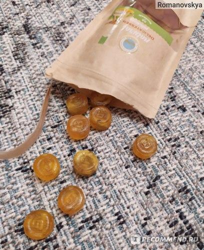 Конфеты натуральные Savalan Natural HARD Candies с фисташками