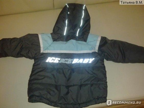 Комплект: куртка+ штаны+ полукомбинезон WWW children wear (Таиланд)  Демисезонный фото
