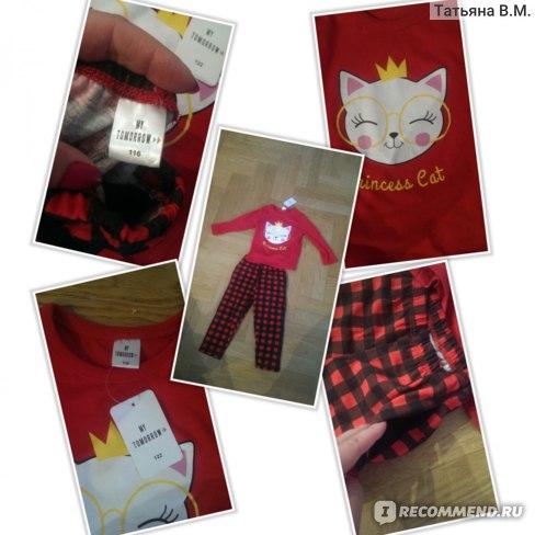 Пижама My Tomorrow FCX-519-382 фото