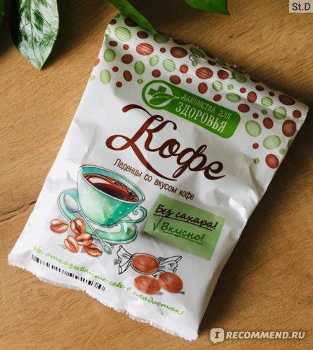 Органические леденцы Лакомства для здоровья  со вкусом кофе фото