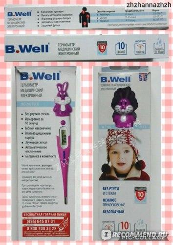 B-Well WT-06 Flex Rabbit отзыв