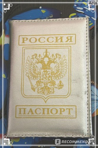 Обложка для паспорта Aliexpress Zongshu Russia 2015 Women & Men PU Leather Travel Passport Holder passport bags Passport Cover Card Case фото