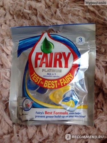 Капсулы для мытья посуды в посудомоечной машине Fairy Platinum All in 1 фото