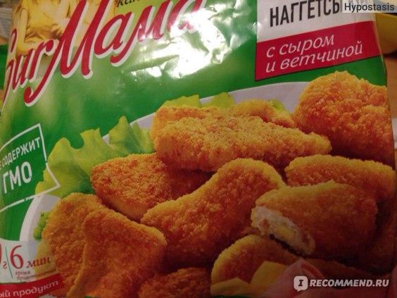 """Наггетсы  куриные """"GurMama"""" с сыром и ветчиной фото"""