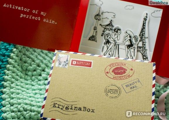 Erborian Box