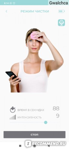 Электрическая щётка для лица Foreo LUNA mini 3