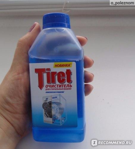 Очиститель Тирет