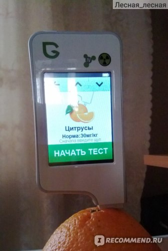 Дозиметр-нитратомер Anmez  Greentest ECO фото