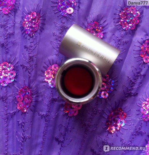 Губная помада Isehan Ferme Proof shiny rouge фото