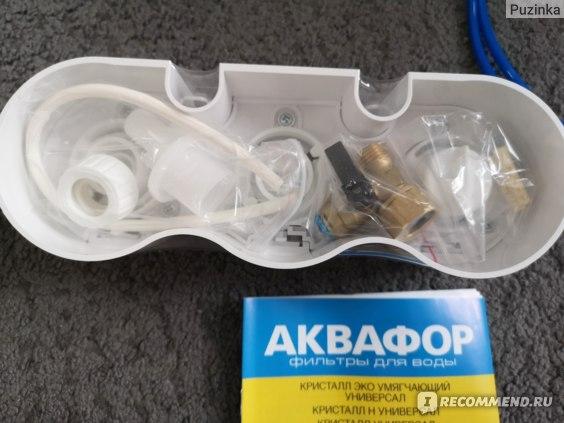 Фильтр для воды АКВАФОР Кристалл Эко фото
