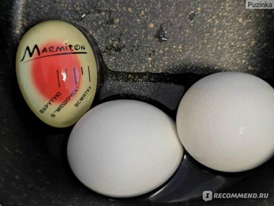 Таймер кухонный Marmiton для варки яиц  фото