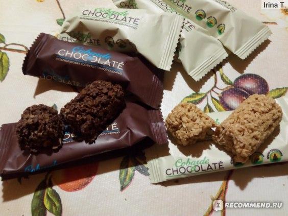 Мультизлаковая конфета Cobarde chocolate