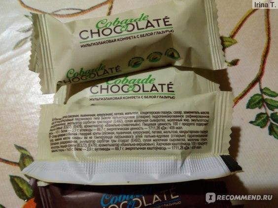 Cobarde chocolate конфеты