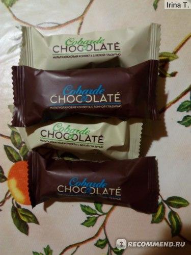 Cobarde chocolate