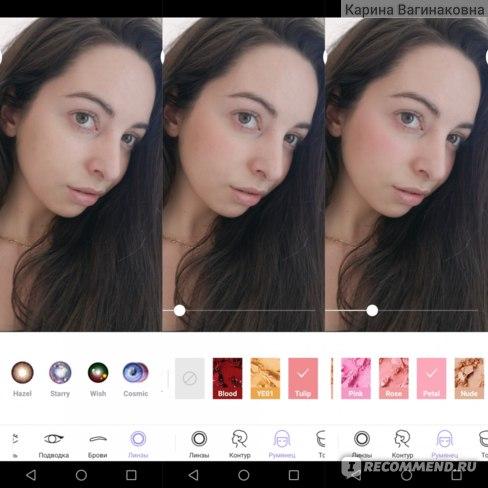 Делаем румянец в приложении Makeup plus