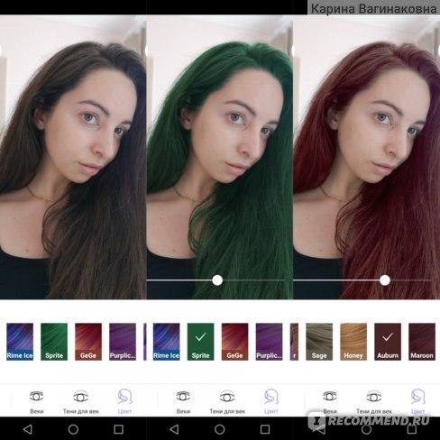 Меняем цвет волос в приложении Makeup plus