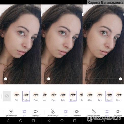 Красим/наращиваем ресницы  в приложении Makeup plus