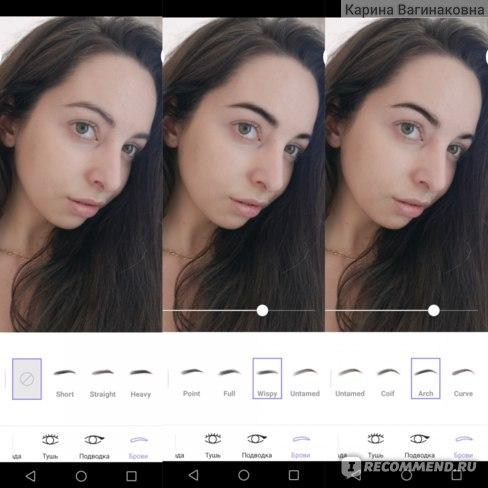 Рисуем брови в приложении Makeup plus