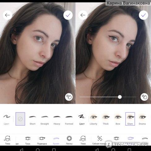 Делаем стрелки в приложении Makeup plus