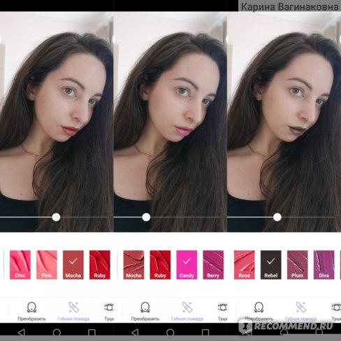 Наносим помаду в приложении Makeup plus