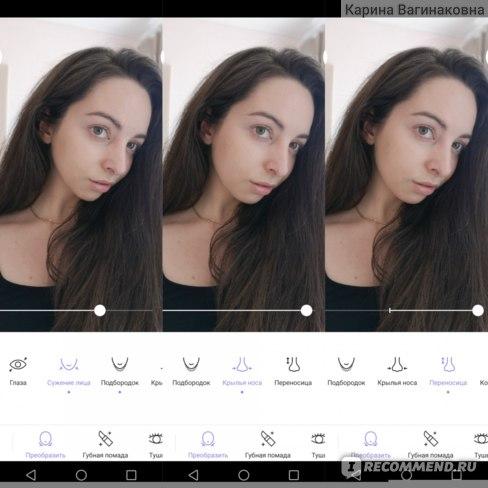 Меняем черты лица в приложении Makeup plus