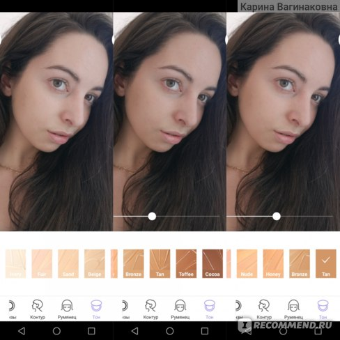 Наносим тон в приложении Makeup plus