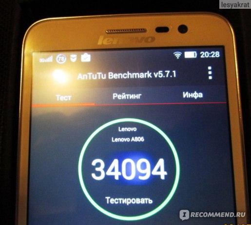 Lenovo A806 тест AnTuTu
