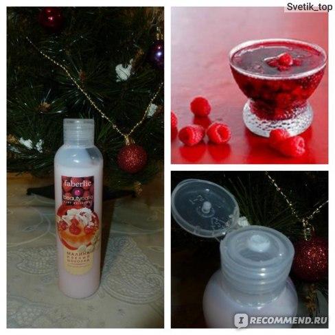 Крем-гель для душа Faberlic Малина и Белый шоколад фото