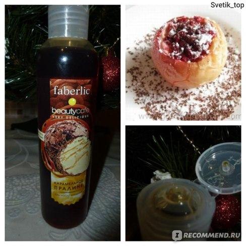 """Гель-масло для душа Faberlic """"Карамельное Пралине"""" серии Beauty cafe фото"""