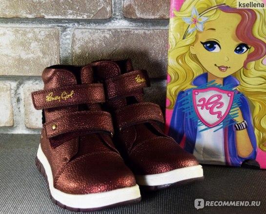 обувь wildberries