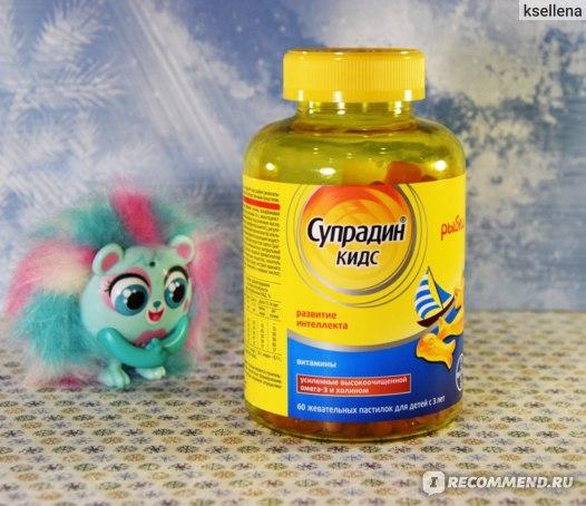 Витамины для детей Супрадин КИДС
