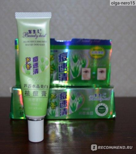 Крем для проблемной кожи TinyDeal Aloe Acne Remove Vanishing Dispelling Plaster Cream Skin Care Beauty Product фото