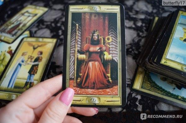 Гадание на таро жук бомбардир онлайн гадание на таро на архангел