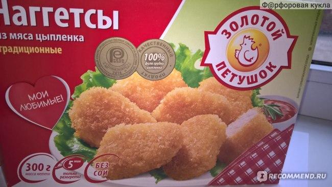 Наггетсы Золотой петушок из мяса цыпленка Традиционные фото