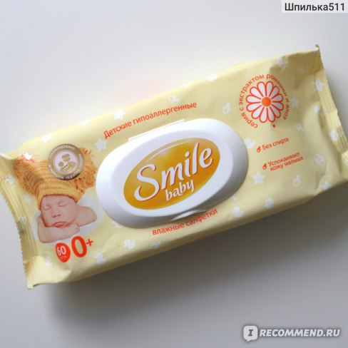 Влажные салфетки Smile Baby с экстрактом ромашки и алое