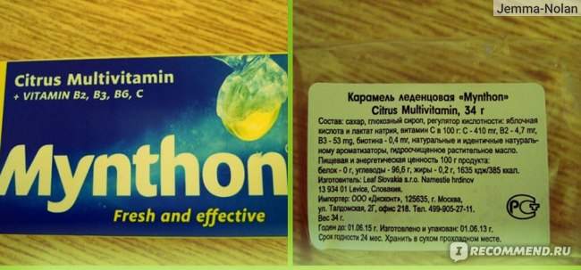 Леденцы Mynthon Citrus Multivitamin фото